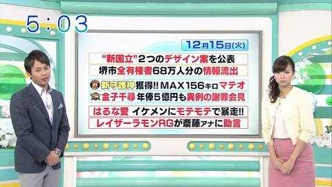 20151215-050400-268