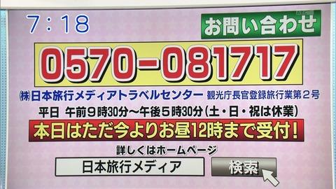20160227-073250-588