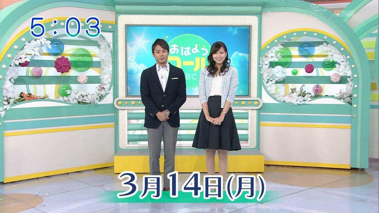 Abc おはよう コール ABC斎藤アナは10月から「おはよう朝日 土曜日です」に