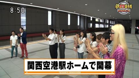 選手権 鉄 オタ スーツさん出演、NHK「鉄オタ選手権」10月30日は東京メトロ