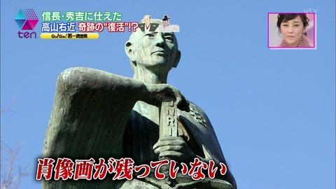 20170118-183138-765