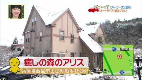 20170121-143000-621