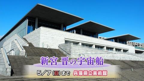 20170331-134501-466