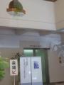 大阪病院年金会館 1階エントランス
