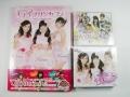 G3プリンセス ビジュアルブック&CD