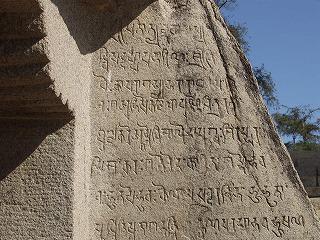 Mahabali2 048.jpg
