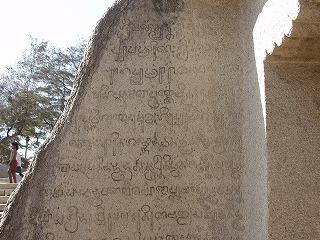 Mahabali2 050.jpg