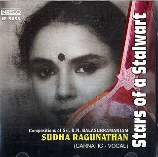 SudhaRaghunathan042.jpg