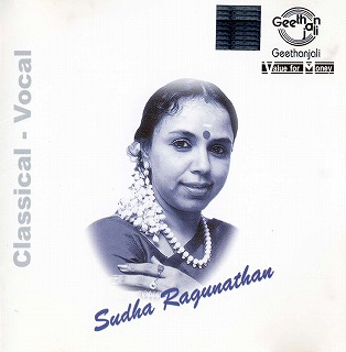 Sudharagunathan062.jpg