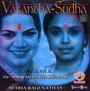 Sudharagunathan064.jpg