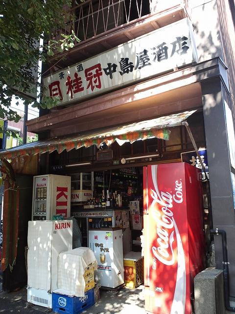 Tokyo 063