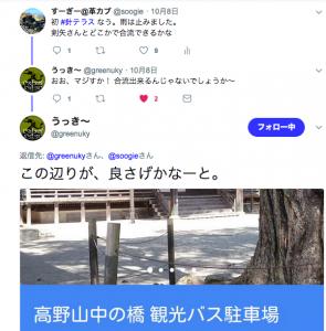うっきーさんのアシストナイス!
