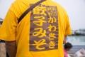170924全国餃子まつり鬼塚会長1