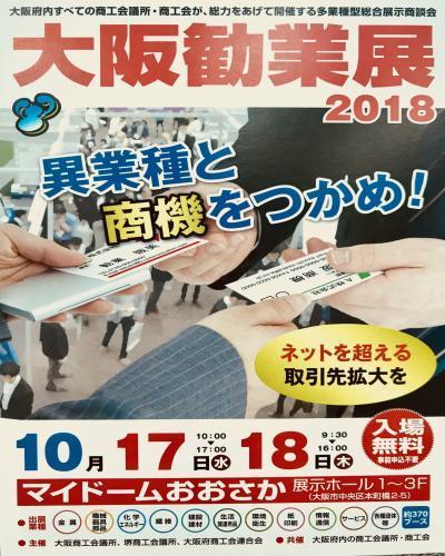 IMG_5195_convert_20181012114339.jpg