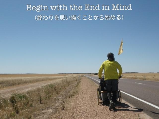 begin.jpg