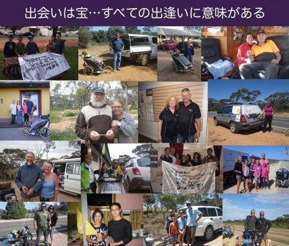 deaiwatakara5_20180202234840b8d.jpg