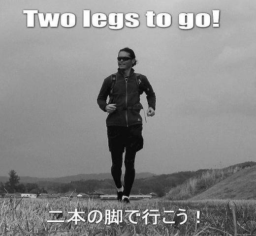 goroku_2legs.jpg