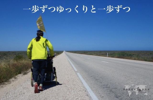 goroku_step_by_step.jpg