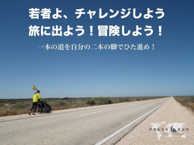 goroku_take_adventure.jpg