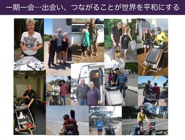 ichigoichie_201802022347414f7.jpg