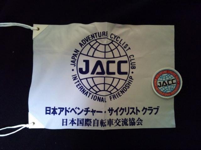 jacc_2018012109444749d.jpg