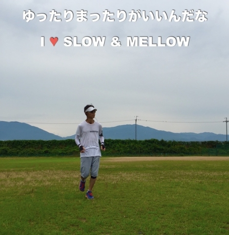 slow_mellow.jpg