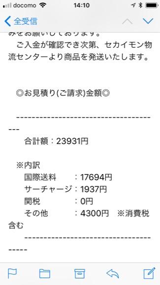 fc2blog_201712151411368fd.jpg