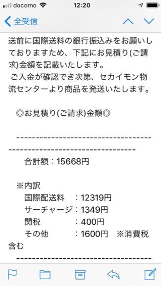 fc2blog_20171216122046187.jpg