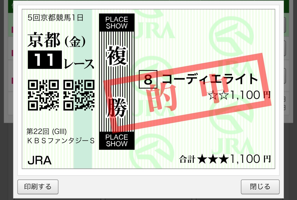 F_11_2.jpg
