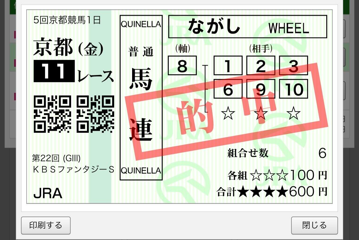 F_11_3.jpg