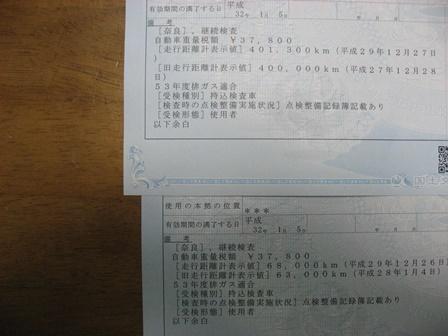 IMG_7047.jpg