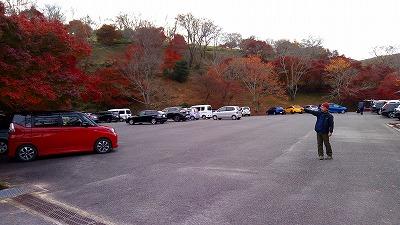 大田駐車場