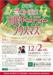 KN_Christmas2017_001_640.jpg