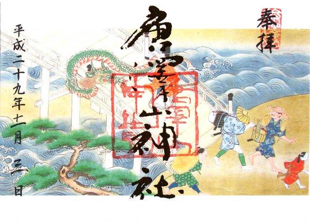 04-2karasawa-01.jpg