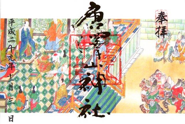 04-2karasawa-03.jpg