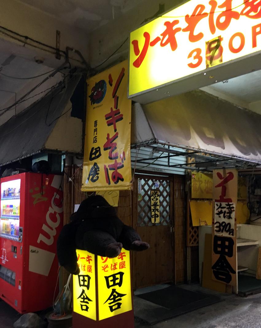 20171120pIMG_4733.jpg