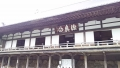 奥山方広寺