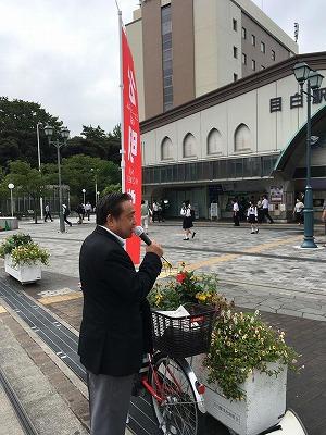170926mejiro.jpg