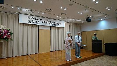 170928FAmaoki.jpg