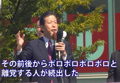 170929yamaguchi.jpg
