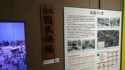 170930yamiichi.jpg