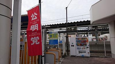 171005higashinaga.jpg