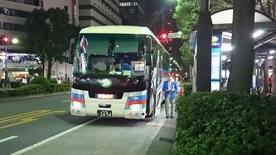 171009kousokubasu.jpg