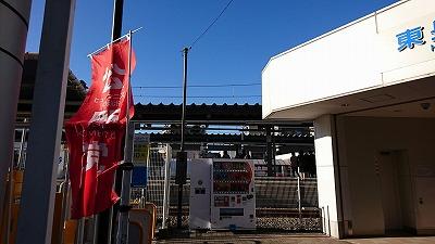 171109higashi.jpg