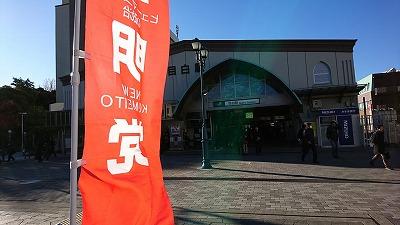 171121mejiro.jpg