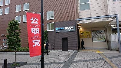 171215shiinamachi.jpg