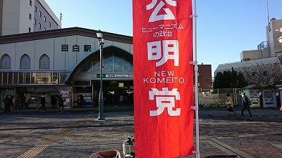 171219mejiro.jpg