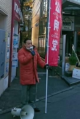 171228shiinamachi.jpg
