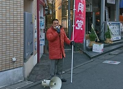180104shiinamachi1.jpg