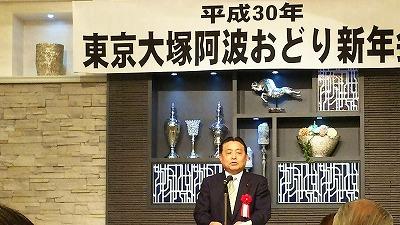 180110awakino.jpg
